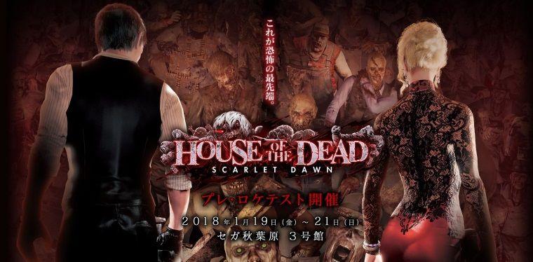House of the Dead serisinin yeni arcade oyunu House of the Dead: Scarlet Dawn duyuruldu
