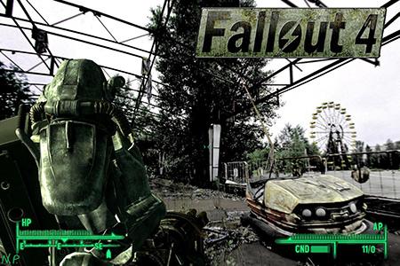 Fallout 4 varsayımları!