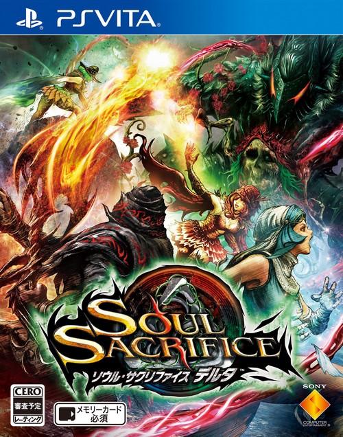 Soul Sacrifice Delta kapak görseli