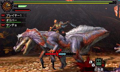 Monster Hunter 4 milyonlarla oynuyor