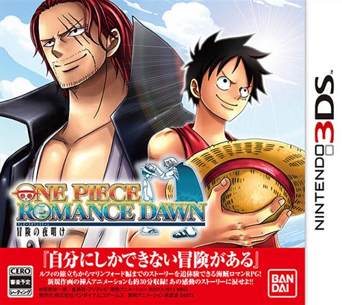 One Piece: Romance Dawn'a yeni sürprizler geliyor