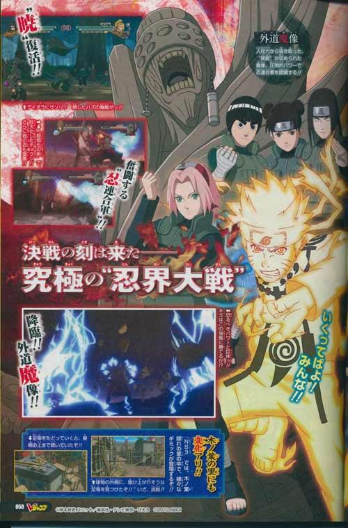 Naruto Shippuden Ultimate Ninja Storm 3 bize ne demek istiyor?