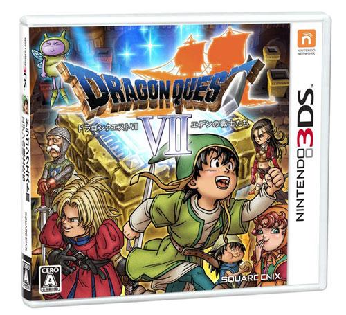 Dragon Quest VII için yeni görsel