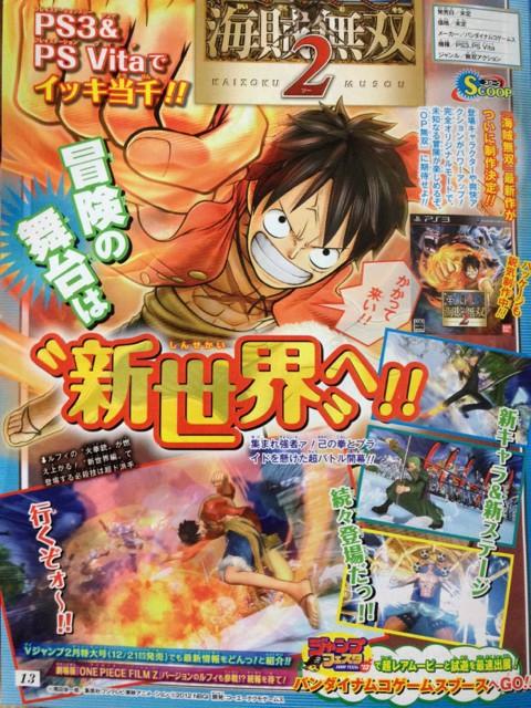 One Piece: Pirate Warriors 2 için son detaylar açıklandı