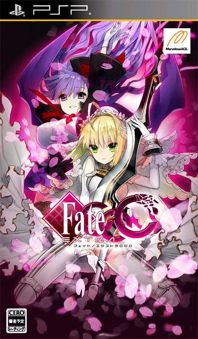 Fate/Extra CCC çıkışı ertelendi