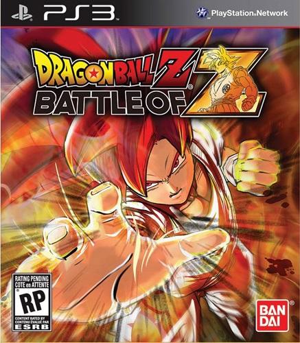 Namco Bandai yeni dövüş oyununu duyurdu