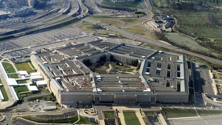 ABD Savunma Bakanlığı, ufo ve uzaylı çalışmalarını doğruladı!