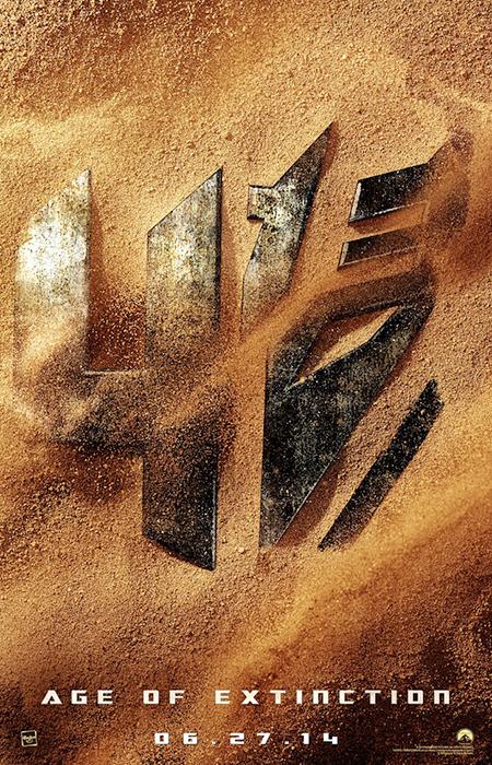 Yeni bir Transformers oyunu geliyor