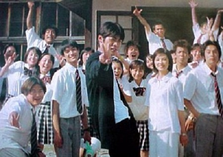 Anime & Manga #37 Great Teacher Onizuka