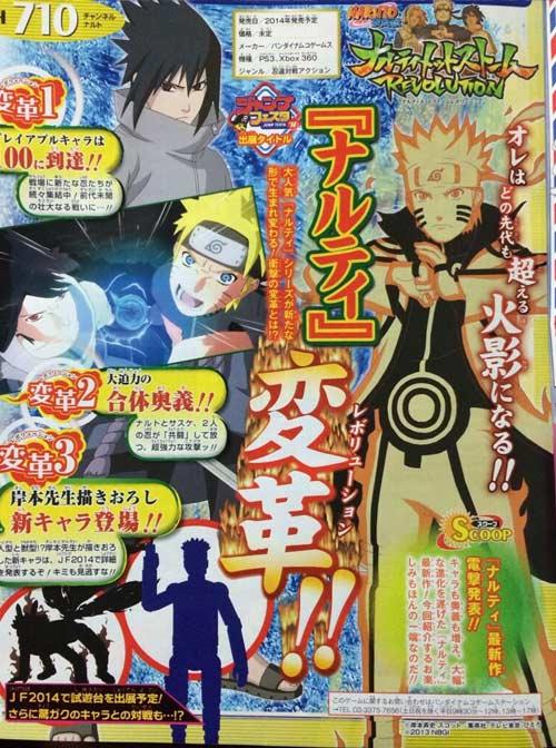 Naruto'nun yeni oyunu duyuruldu!