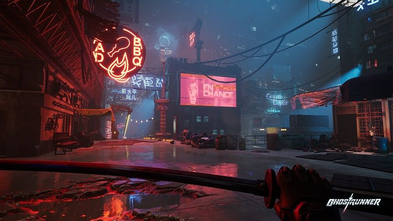 PlayStation Now Ağustos 2021 oyunları belli oldu